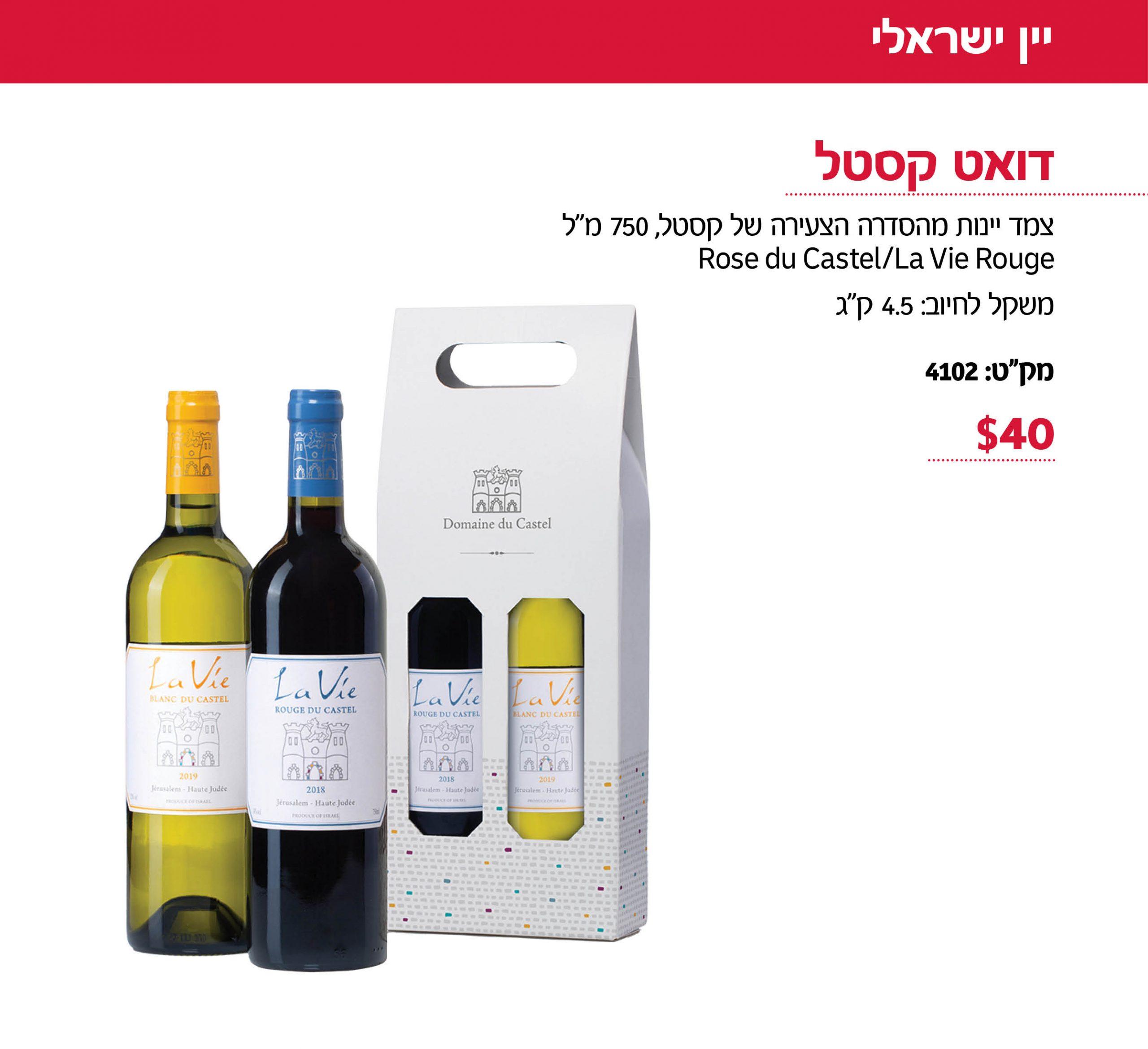 Wine_2020 2