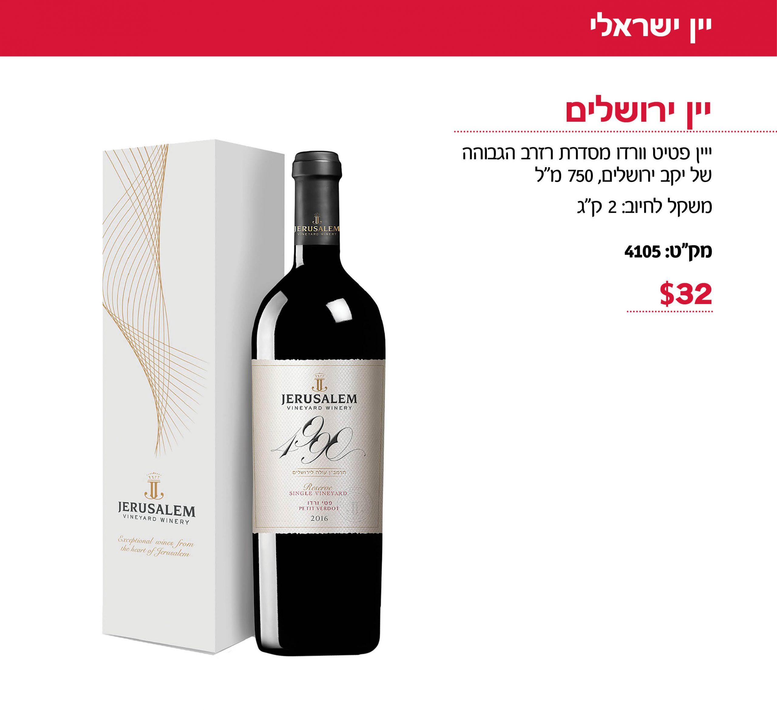 Wine_2020 5