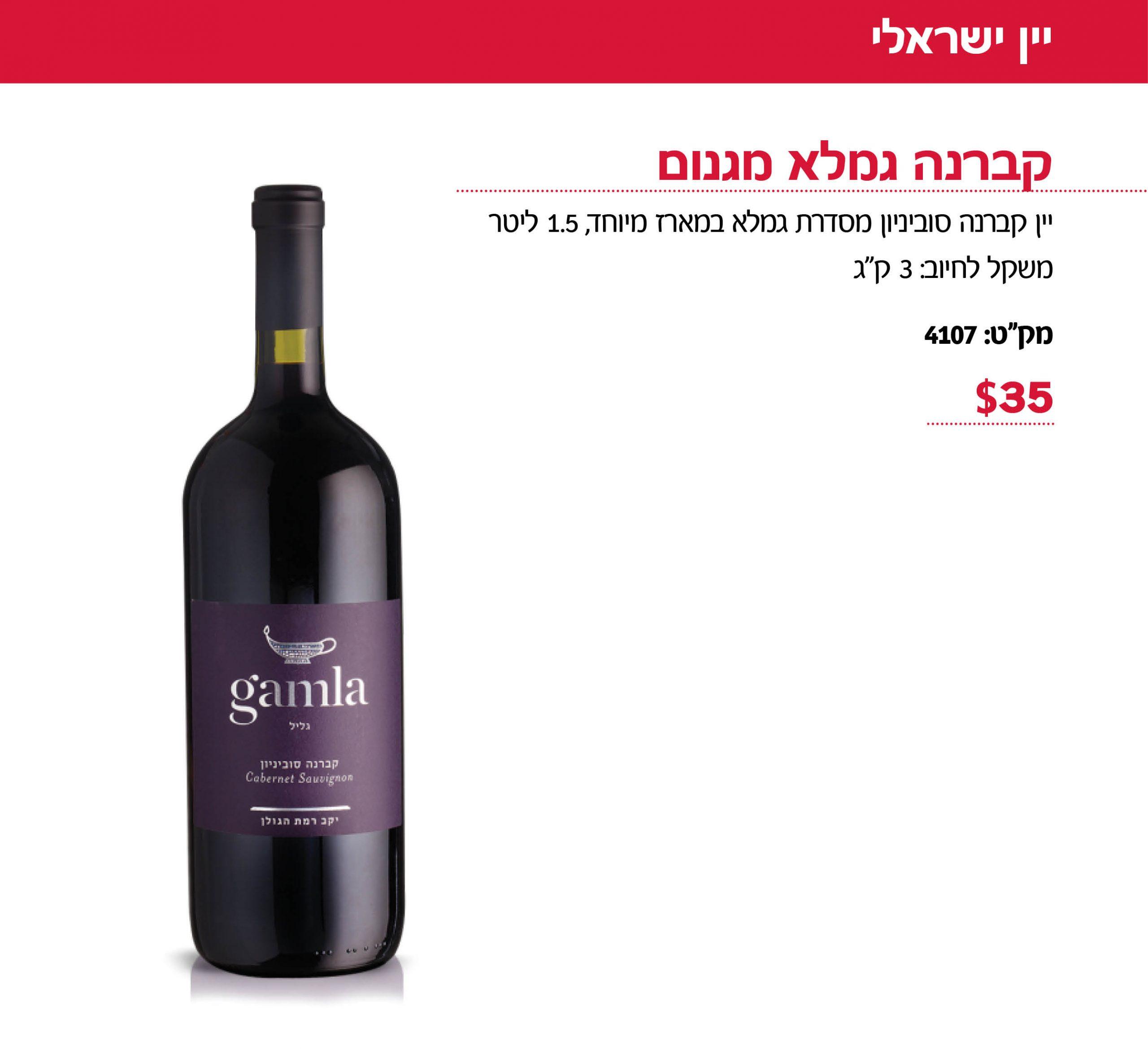 Wine_2020 7