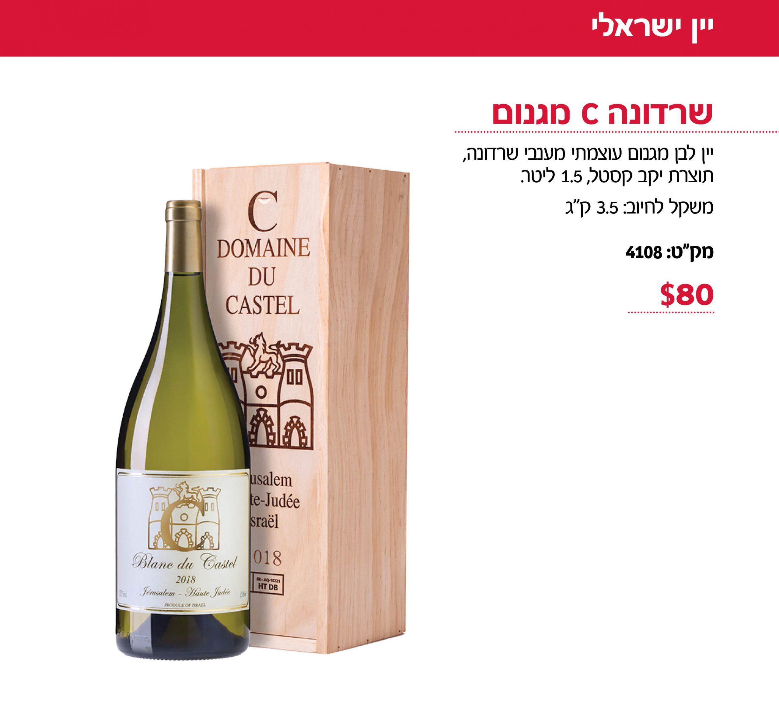 Wine_2020 8